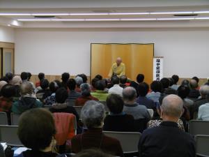 市民公開講座写真1